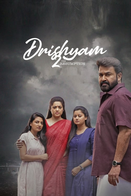 Drishyam 2 ( ദൃശ്യം 2 )