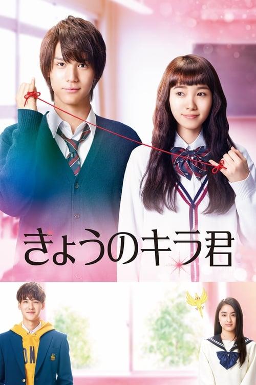 Mira La Película Amor Mas Cercano Al cielo // Kyou no Kira-kun Completamente Gratis