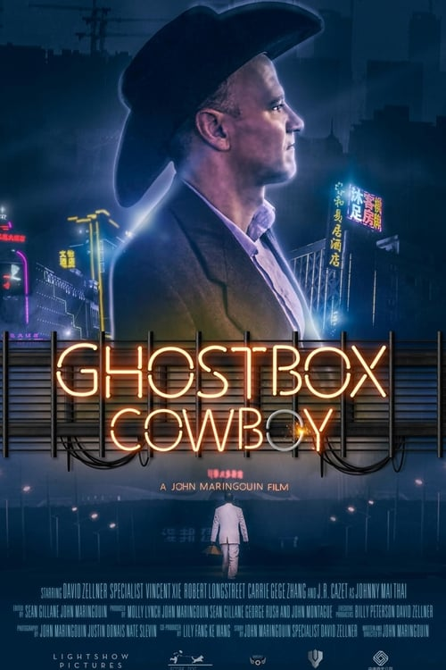 Poster. Ghostbox Cowboy (2018)
