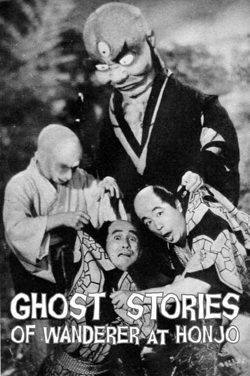 Ghost Stories of Wanderer at Honjo (1957) Poster
