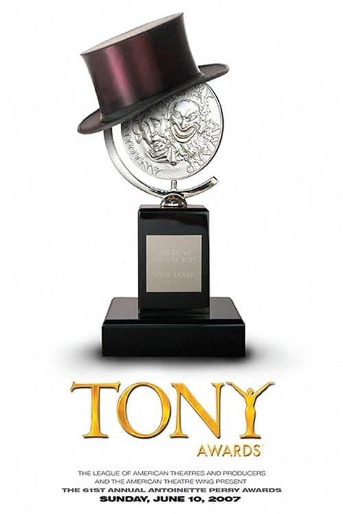 Tony Awards: The 61st Annual Tony Awards