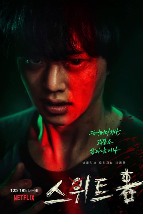 Nonton Drama Korea Sweet Home (2020)