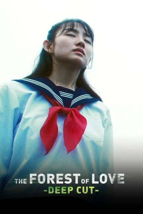 Banner of The Forest of Love: Deep Cut