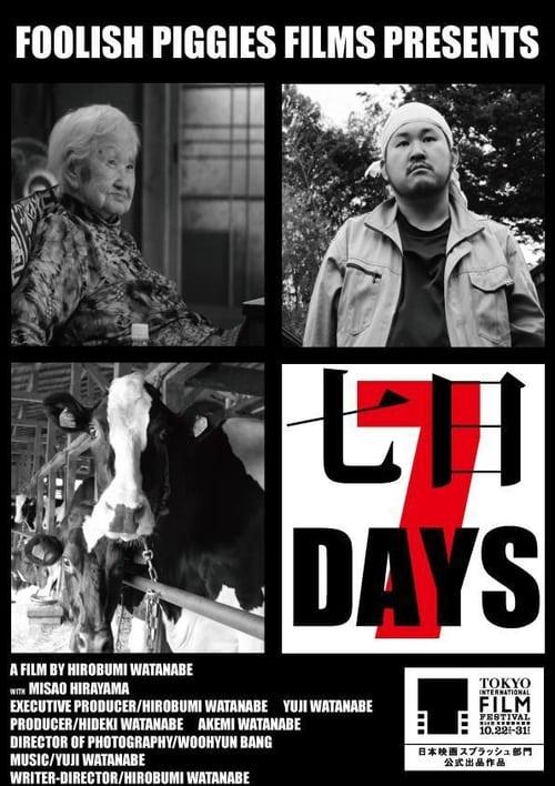 7 Days (2015)