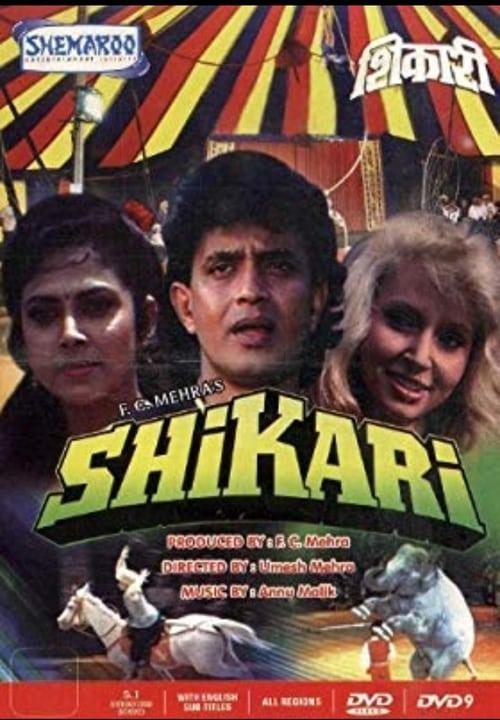 Watch Shikari