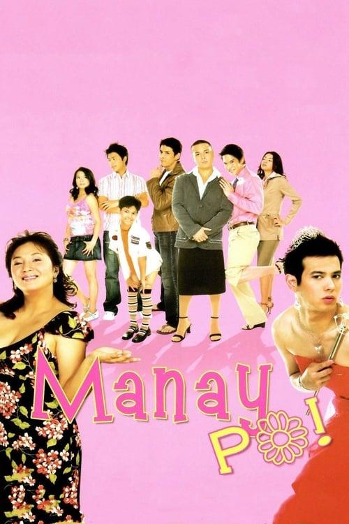 Manay Po!