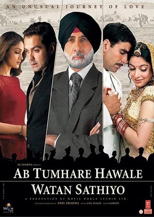 Ab Tumhare Hawale Watan Saathiyo film en streaming
