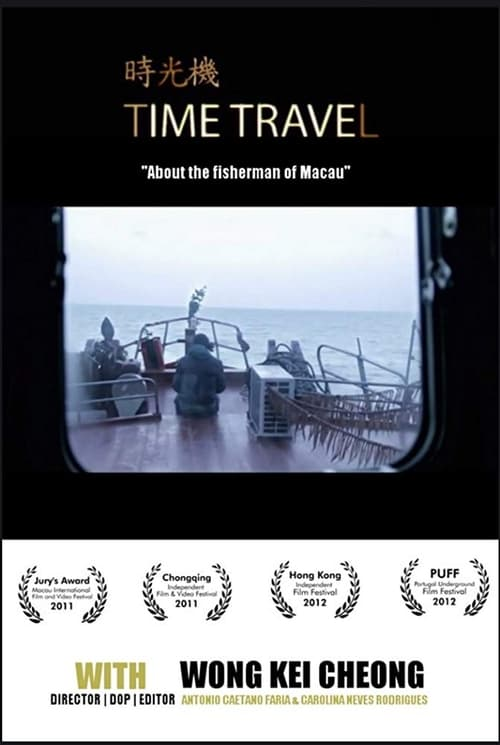 Time Travel ( Time Travel )
