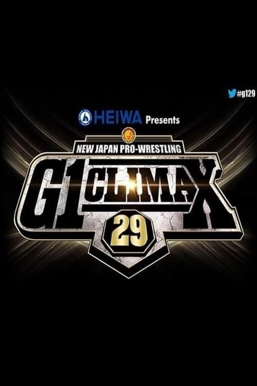 NJPW G1 Climax 29: Day 4