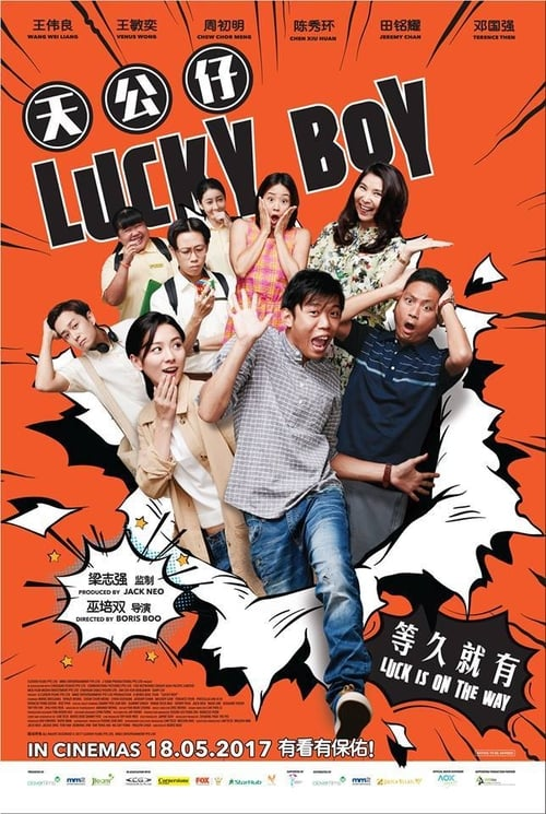 Lucky Boy English Film Free Watch Online