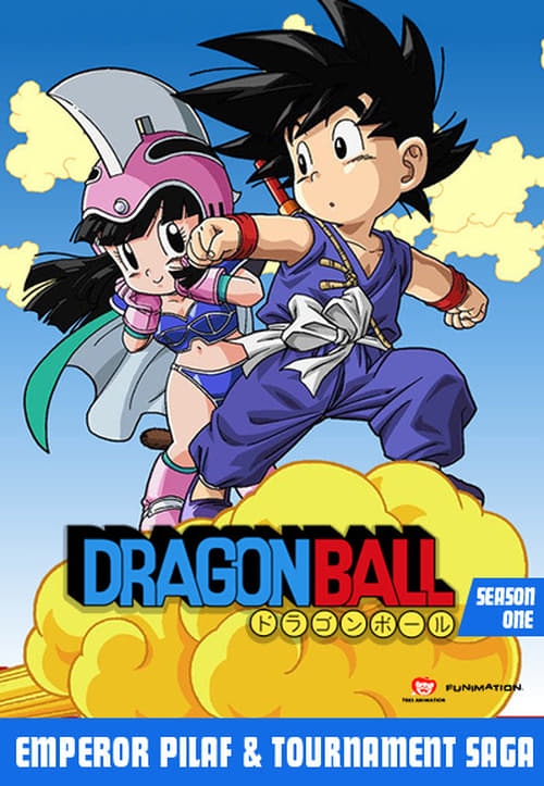 Dragon Ball Season 1