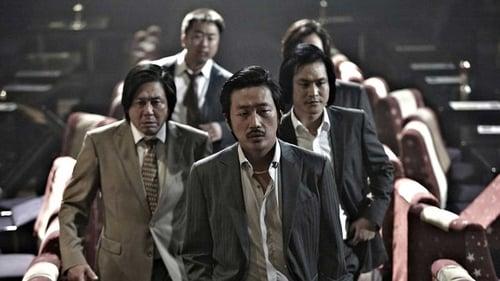 Nameless Gangster (2012)