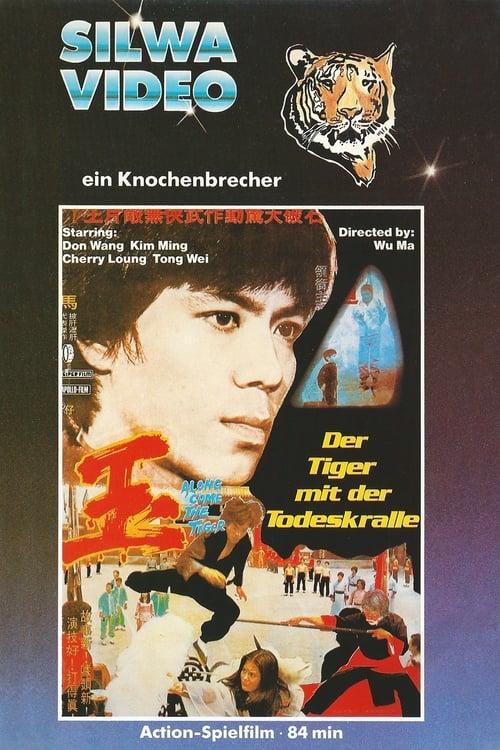 Along Comes a Tiger (1977)