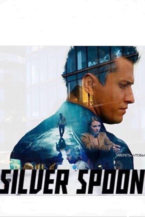 Silver Spoon (TV Series 2014- ) — The Movie Database (TMDb)