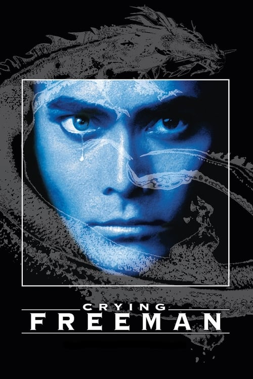 [720p] Crying Freeman (1995) streaming fr