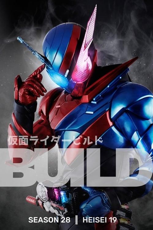 Kamen Rider: Saison 28