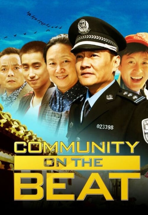 Community on the Beat (2011)