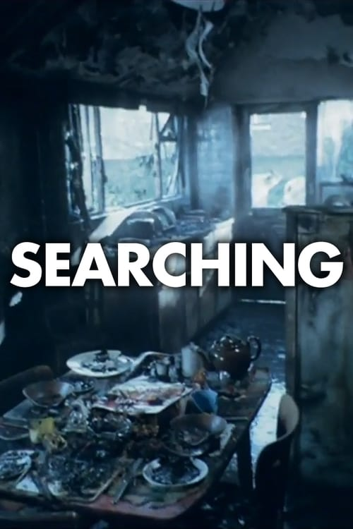 Searching (1974)