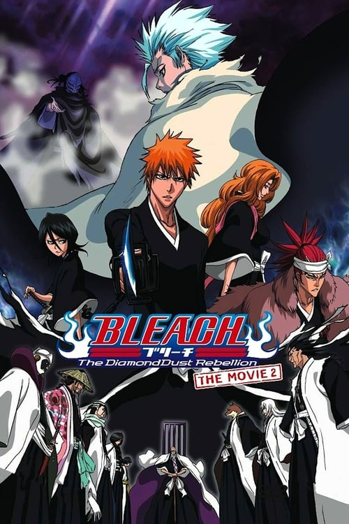 Largescale poster for 劇場版BLEACH The DiamondDust Rebellion もう一つの氷輪丸