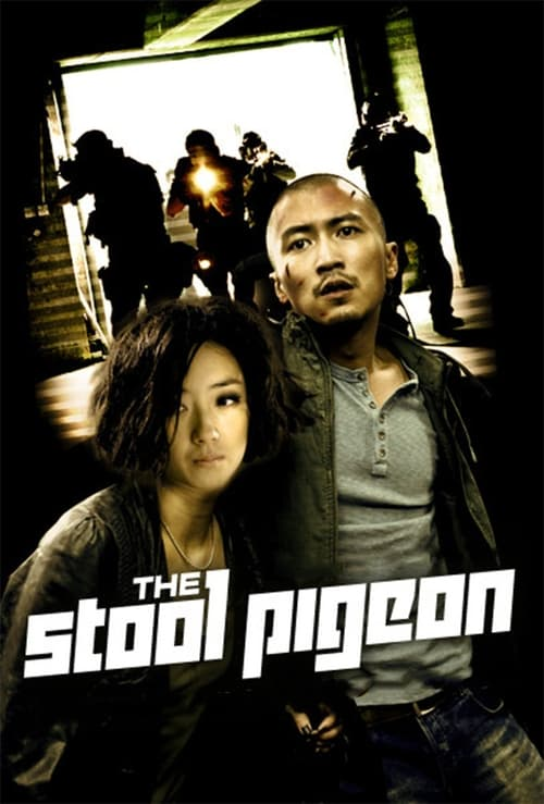 The Stool Pigeon (2011)