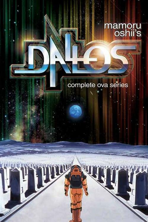 ダロス (1983)
