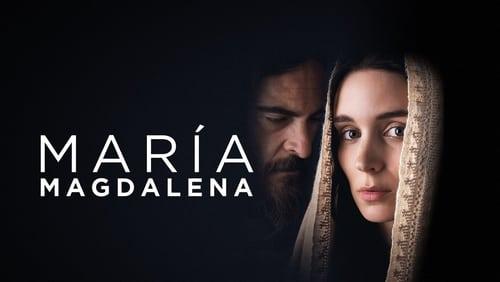 Mary Magdalene (แมรี แม็กดาเลน)
