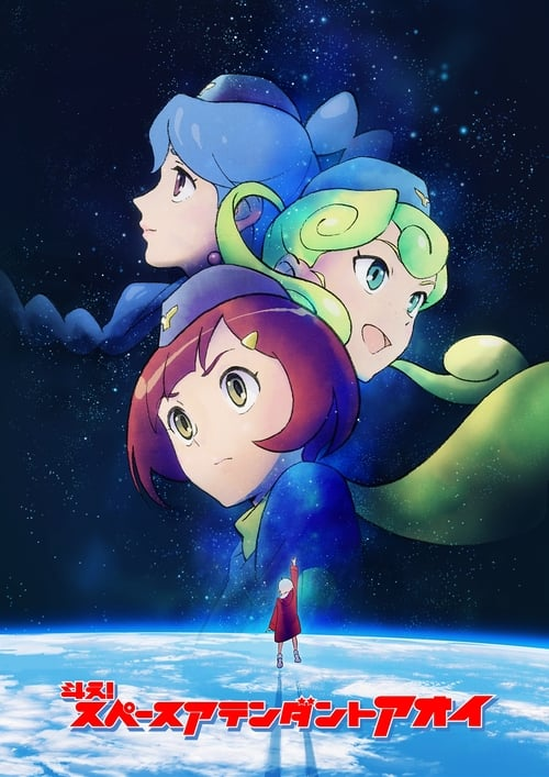 Space Attendant Aoi