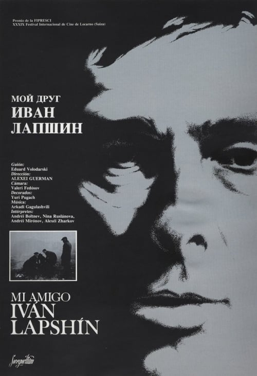 My Friend Ivan Lapshin (1985)
