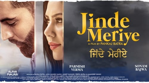 فيلم Jinde Meriye 2020 مترجم