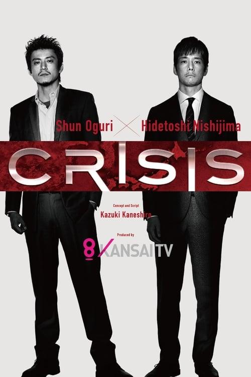 CRISIS: Special Security Squad (2017)