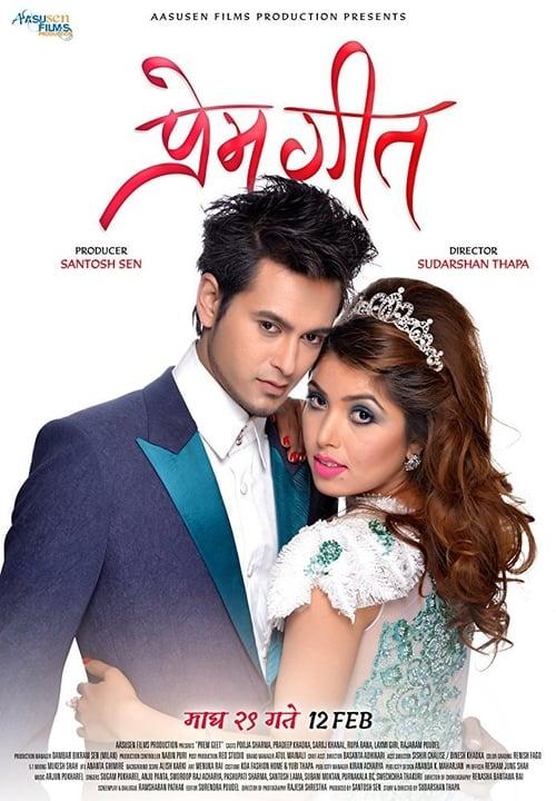 Mira Prem Geet Con Subtítulos En Línea