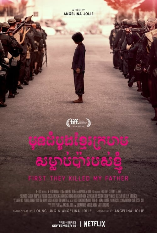 Read more here First They Killed My Father: A Daughter of Cambodia Remembers