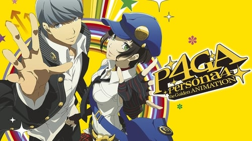 Persona 4 : The Golden ANIMATION