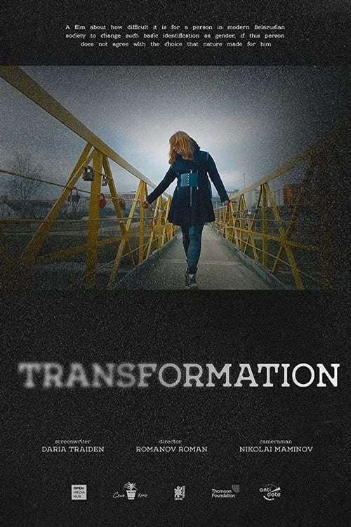 Watch Transformation Online s1xe1
