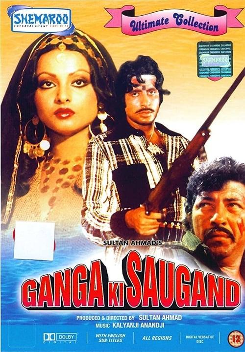 Ganga Ki Saugand (1978)