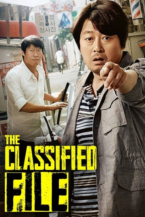 The Classified File (2015) Poster