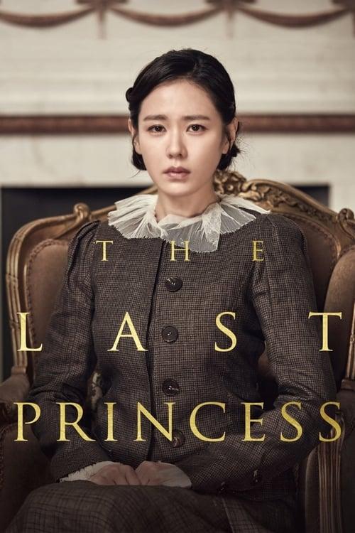 Nonton anime The Last Princess (2016)