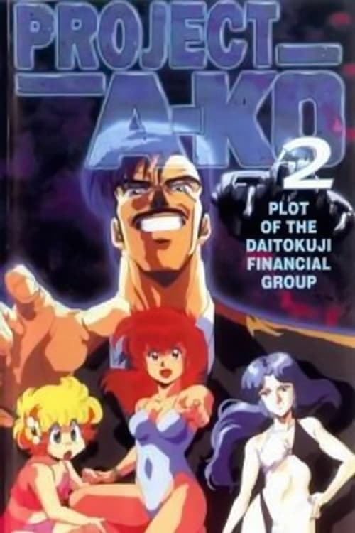 Project A-Ko 2: Plot of the Daitokuji Financial Group (1987)
