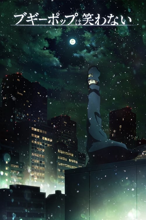 Boogiepop and Others - Poster