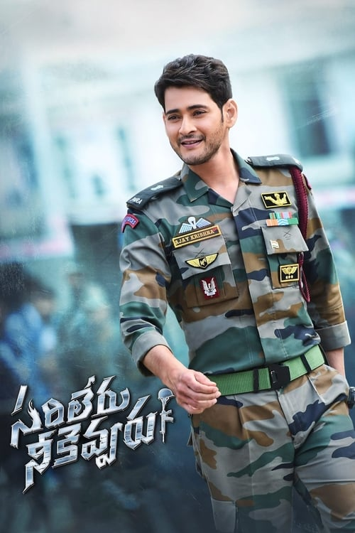 Watch Sarileru Neekevvaru (2020) Movie Free Online