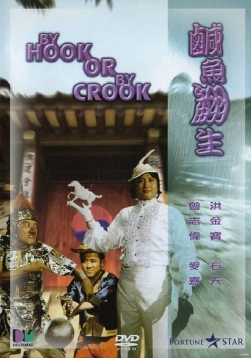 By Hook or By Crook (1980)