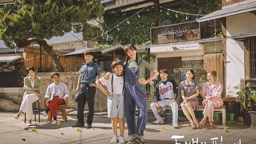 When the Camellia Blooms (2019) Sub Indo