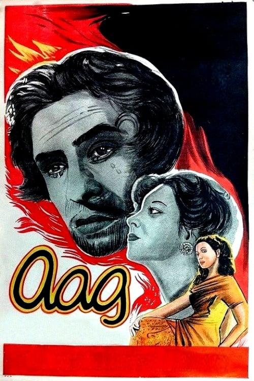 Aag 1948