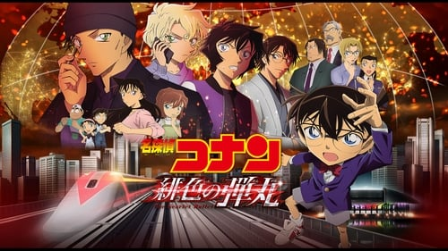 Detective Conan: The Scarlet Bullet Movie English Full Watch Online