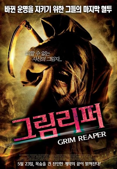 Ver Grim Reaper Duplicado Completo