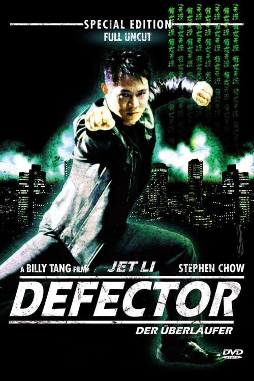 Poster von Defector: Karate-Kickboxer