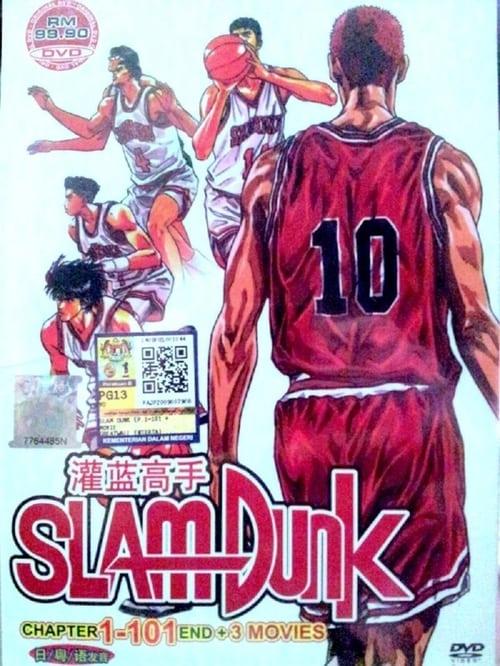 Slam Dunk: Saison 1