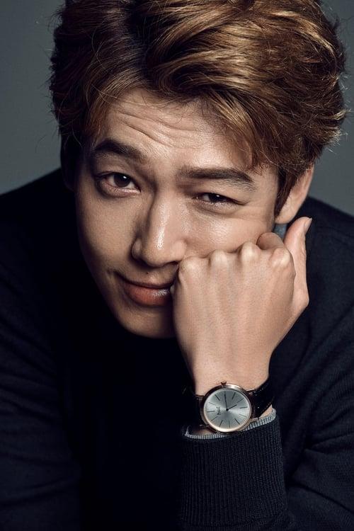 Kép: Jung Kyung-ho színész profilképe