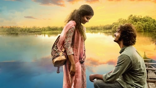 Kumbalangi Nights (2019) Bangla subtitle- কুম্বালাংগি নাইটস