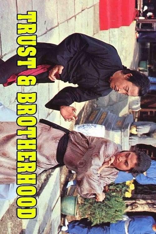 Trust and Brotherhood (1972)